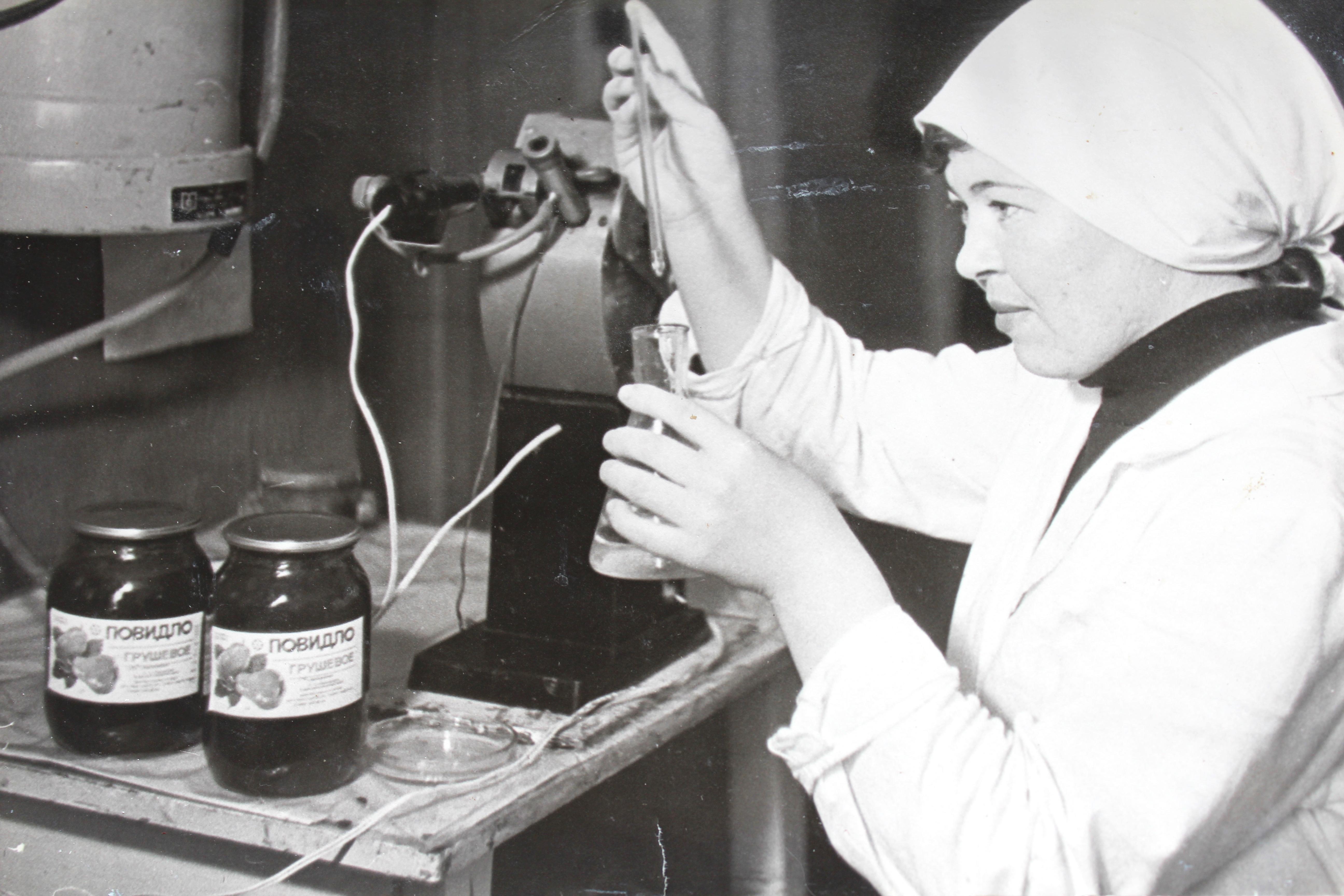 1979 год. Лаборатория